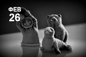 """шаманский новый год на ритуал """"Открытие Белой Дороги""""."""
